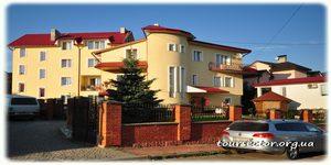 готелі Трускавця - Домашній