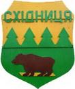 Курорт Сходница герб