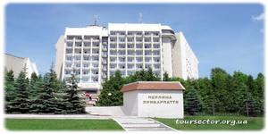 Санаторії Трускавця - Перлина Прикарпаття