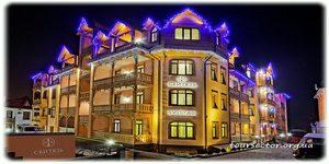 отдых в Трускавце - Свитязь