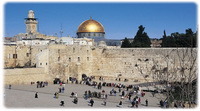 Иерусалим - экскурсии