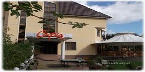 отдых в Карпатах - отель София