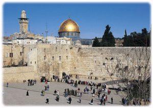 Экскурсии из Иерусалима