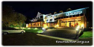 готелі курорта Трускавець