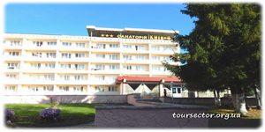 курорт Моршин