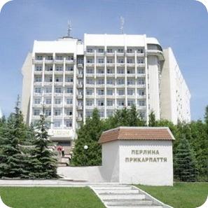 санаторий Жемчужина Прикарпатья в Трускавце
