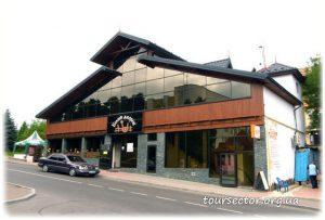 рестораны в Трускавце