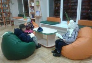 URBAN библиотека