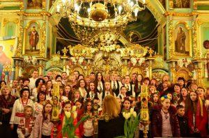 фестивали в Трускавце