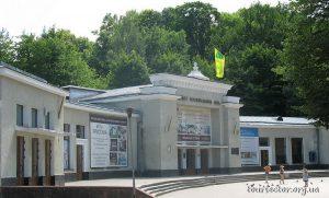 курорт Трускавец