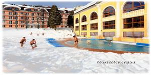 Санатории Трускавца - Женева