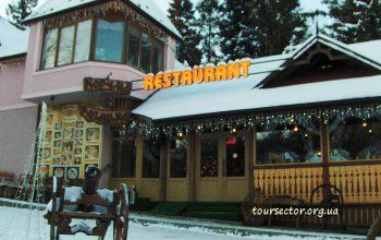 Ресторан в центре