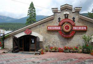 Масандра - завод винных изделий