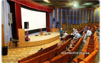 Концерный зал