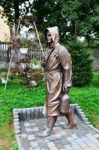 скульптура путешественнику