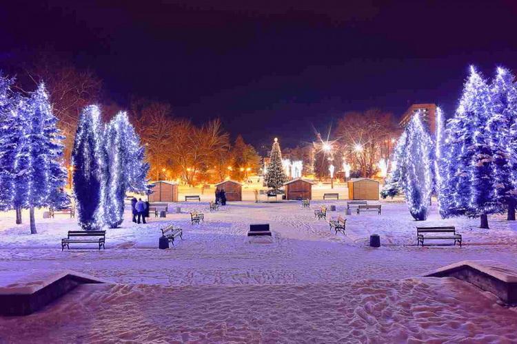 праздники в Трускавце