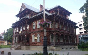 Музей Биласа
