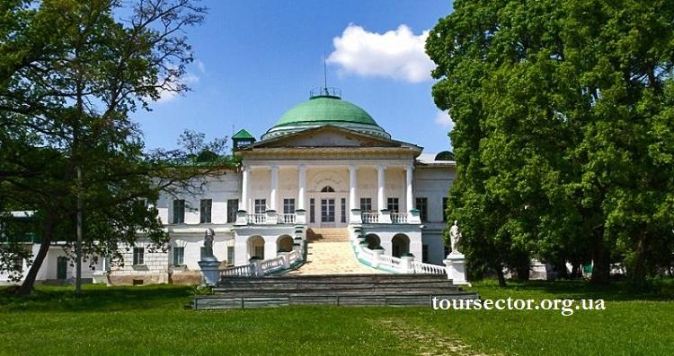 Дворцы Украины