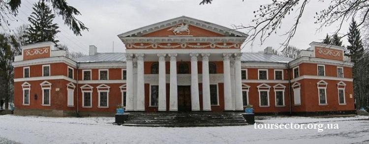 Дворец Ганских