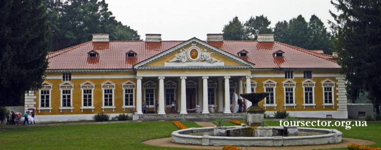 Украинский Версаль