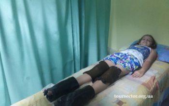 лечение в Камелии
