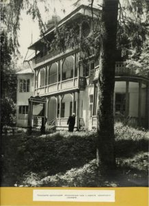 история Трускавца