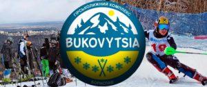 ГК Буковица