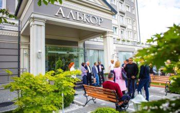 отель Алькор