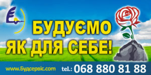 коттеджи в Дрогобыче