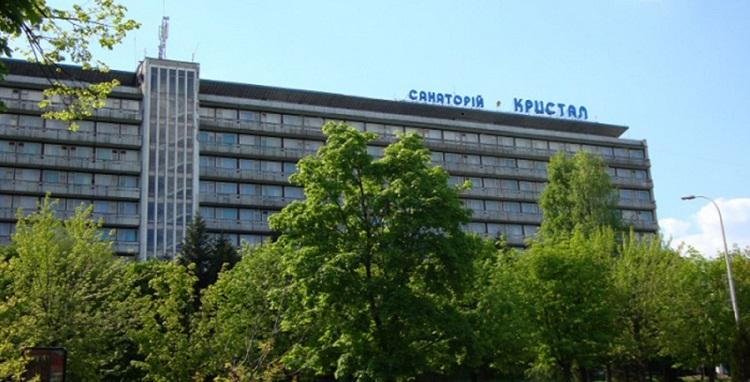 санатории Трускавца