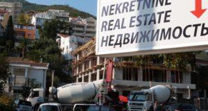 русские в Черногории