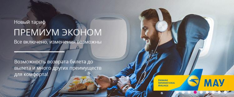 avia.tickets.ua
