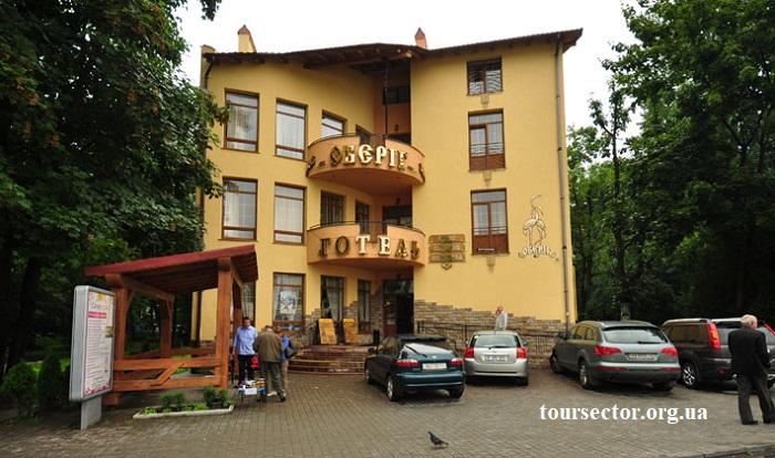 Отель Обериг