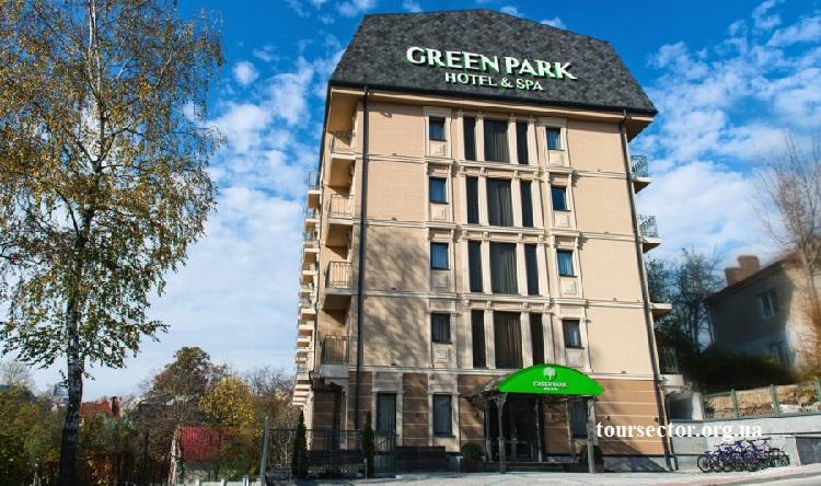 отель Зеленый парк