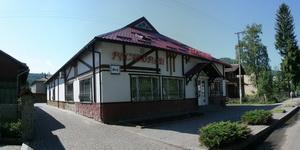 Отель Вивчарык