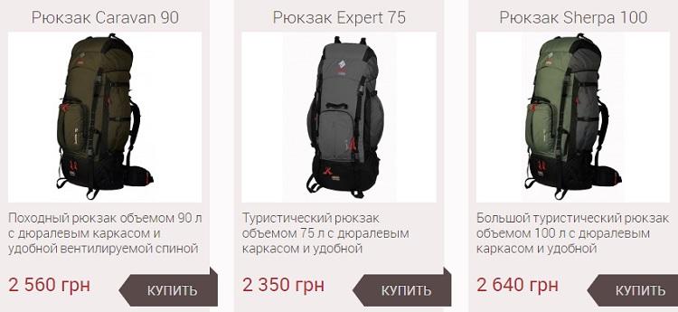 товары от бренда Сommandor